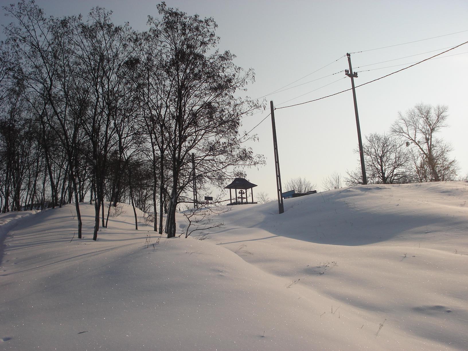 Iarna pe deal