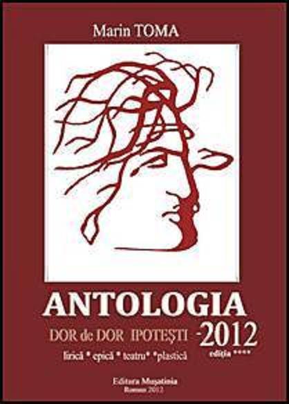"""Gălățeni în Antologia """"Dor de Dor Ipotești – 2012"""""""